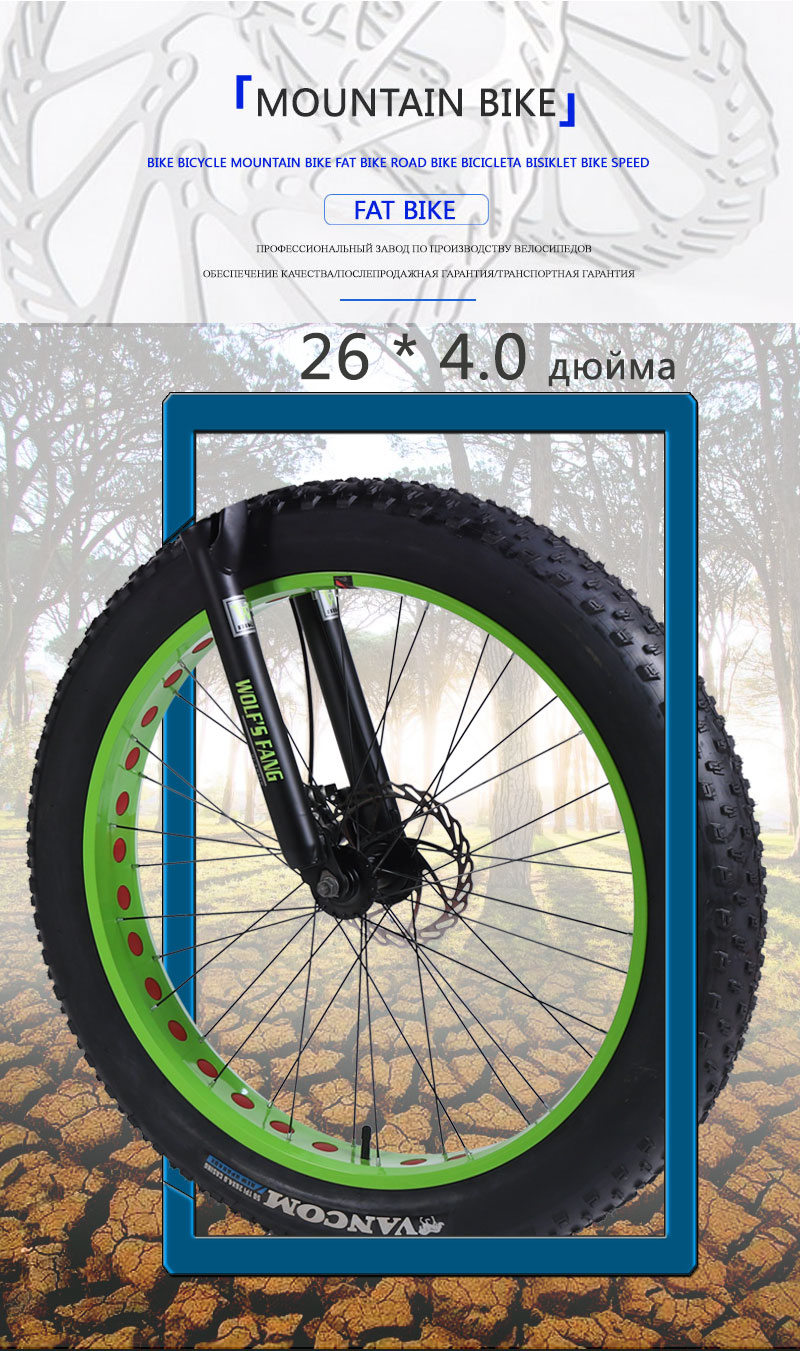 H7ca23d08b2e8445b9077cf1bb5105de44 wolf's fang Mountain Bike 21/24Speed bicycle Cross-country Aluminum Frame 26x4.0 Fat bike Snow road bicycles Spring Fork Unisex