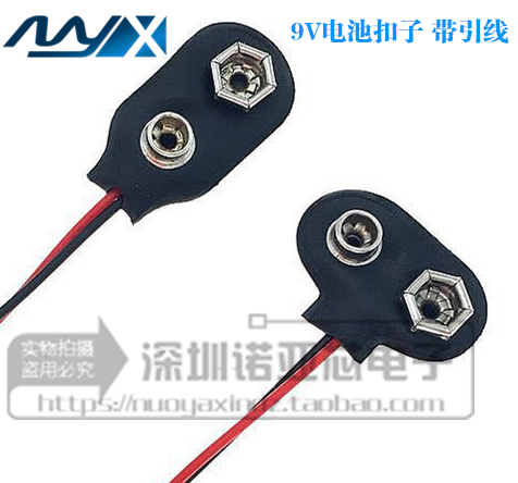 10pcs/lot 9V Battery Button With Lead T Type 1 Line Length 15CM 9V Battery Box Battery Button