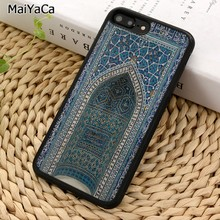 MaiYaCa Mecca Imam Ali Islamic Shia Holy Shrine Phone Case For iPhone 5 6 7 8 plus 11 Pro X XR XS Max Samsung S7 S8 S9 S10(China)