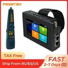 Тестер системы видеонаблюдения Pegatah 4K, монитор для Ip-камер, сенсорный монитор IPC тестер с портом poe, тестер для камер видеонаблюдения, камер ...