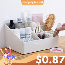 메이크업 Organizer 대용량 화장품 보관 상자 데스크탑 주최자 쥬얼리 립 스틱 매니큐어 컨테이너 서랍 보관