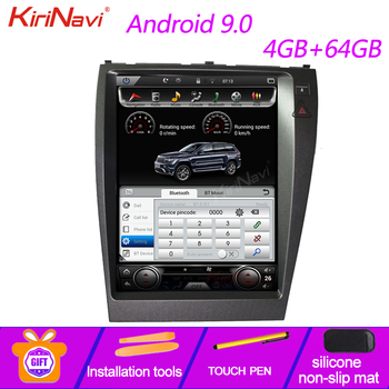 KiriNavi 12.1'' 1 Din Android 9.0 Car Radio GPS Navigation For Lexus ES ES240 ES350 Car Dvd Multimedia Player 2006-2012 WIFI 4g image