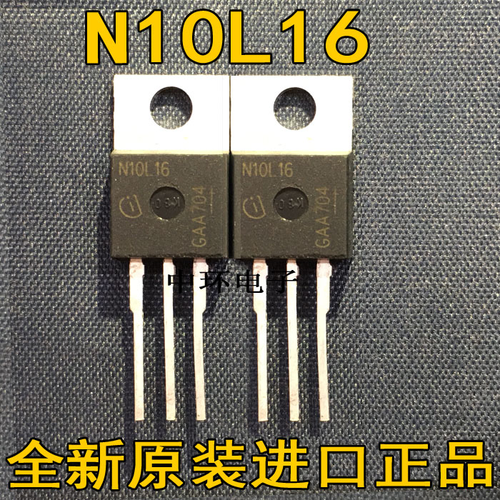 10PCS N10L16 IPP70N10SL-16 TO-220