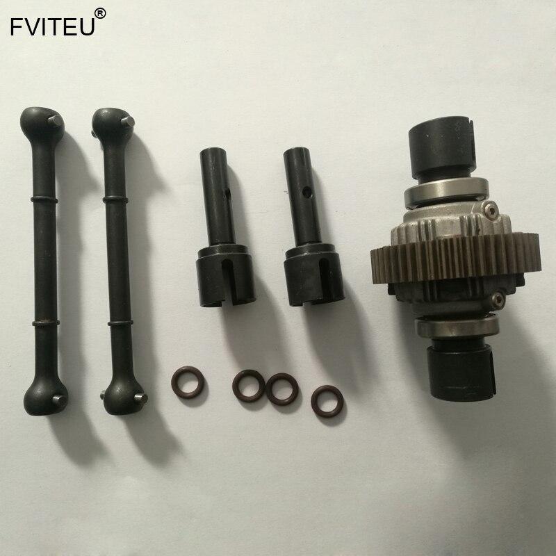 FVITEU металлический Улучшенный комплект привода, набор для собак, кость, с разницей, набор для 1/5 hpi rovan baja 5b SS 5sc king мотор