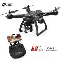 Holy Stone HS700 5G GPS Drone with 1080P HD Wifi Camera Drone Brushless Motor RC Helicopter FPV Live Video 20 Mins Quadcopter