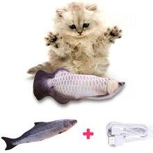 USB Cobrando Brinquedos de Simulação de Peixe 30 CENTÍMETROS Eletrônico Brinquedo Elétrico para Cão Gato de Estimação Gato Mastigar Jogar Morder Suprimentos Drop Shipping grátis