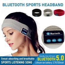 Беспроводные наушники Bluetooth 3 цветов, головной убор для йоги, мягкая теплая спортивная повязка на голову для сна, музыки, стерео шарф, гарниту...