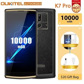 "OUKITEL K7 Pro 4G RAM 64G ROM Smartphone Android 9.0 MT6763 Octa Core 6.0"" FHD+ 18:9 10000mAh Fingerprint 9V/2A Mobile Phone"