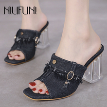 Peep Toe Denim Rivet Womens Slippers 2019 Summer Transparent Crystal High Heels Slides Sandals NIUFUNI Shoes