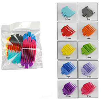 Colorful Guide Comb Multiple Sizes Limited Combs Set for Hair Clippers Hair Clipper Cutting Tool