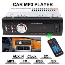 60Wx4CH автомобильный аудио стерео в тире музыкальный mp3-плеер радио FM/USB/SD/AUX/MMC входной приемник