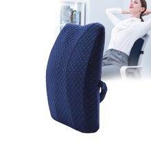 Пена с эффектом памяти для защиты позвоночника поясничная подушка
