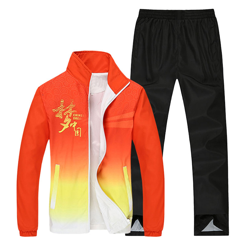 China Dream National Team Track Suits Set Taekwondo Uniforms Primary School STUDENT'S Military Training Running Business Attire