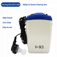 Hearing aid with cable adapt to Severe Hearing loss High Power low noise Adjustable sound easy to use elderly Hearing aids predicting noise induced hearing loss in tnb workers using gdam algo