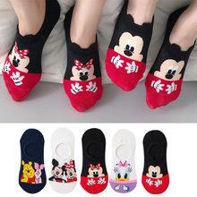 Chaussettes en coton pour femmes, décontractées, mignonnes, avec souris, canard de dessin animé, invisibles, taille 5, paires/lot