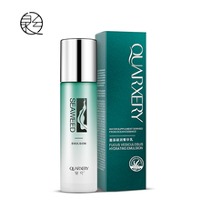 Quarxery 80ml Moisturizing brightening skin remove wrinkles facial emulsion lotion for face