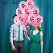Twins Party 10pcs Team Bride Balloons Hen Bachelorette Just Married Foil Balloons Bride To Be Balloons Wedding Party Decorations цена и фото