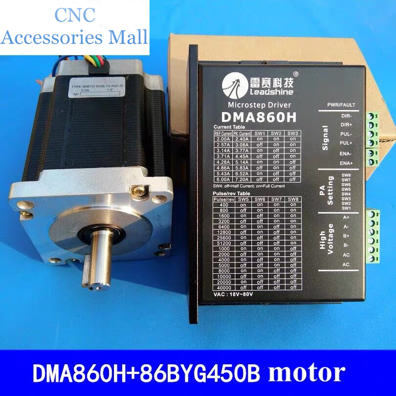 86BYG450B Nema34 stepper motor 8.5Nm L113mm+ stepper motor Leadshine driver DMA860H