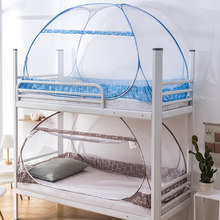 Student Dormitory Mosquito Nets Single 0.9x1.9 Dormitory Bunk Bed 90x190cm-1.0 M Bed Mosquito Net Installation-Free