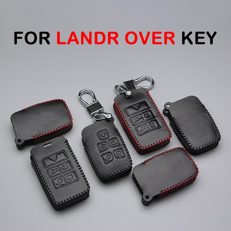 Generic Car Keyring Keychain Key Holder Logo Leather for Land Rover Range Rover