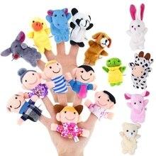 16 шт., милые Мультяшные биологические животные, пальчиковые куклы, мягкие игрушки для детей, детские куклы, реквизит для рассказов, пальчиковые куклы для мальчиков и девочек