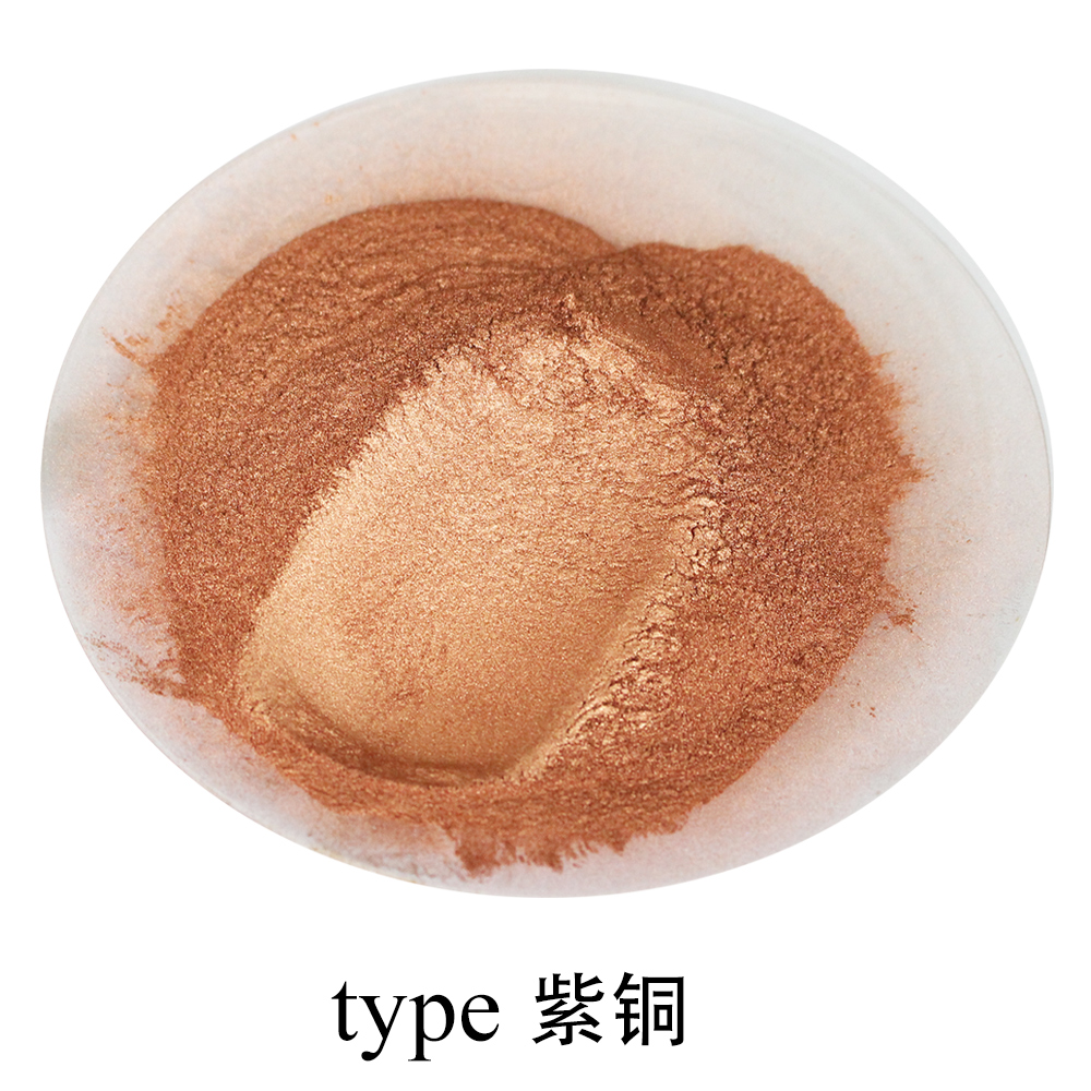 Copper Pigment Pearl Powder Mineral Mica Powder DIY Dye Colorant For Soap Art Crafts 50g Pearlized Acrylic Paint Dust Coating