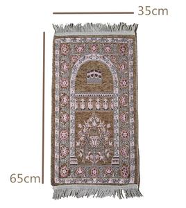 Image 2 - Muslim chirldren prayer rug baby size 35×65CM kids gift prayer mat