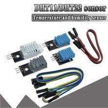 AEAK 1 шт. DHT11 DHT22 DHT-11 DHT-22 AM2320 MW33 цифровой датчик температуры и влажности с кабелем для Arduino