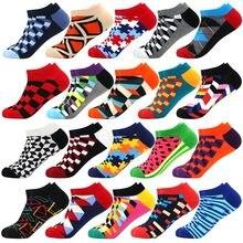 2020 çorap erkek son tasarım tekne çorap kısa yaz çorap kaliteli iş geometrik kafes renkli erkek pamuk çorap