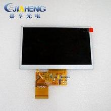Écran tactile LCD, KD50G10-40NC x 480, 5 pouces, 40 broches, pour MP4, GPS, PSP, Navi, N50, N50i, testé