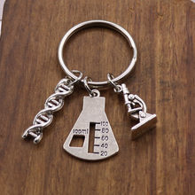 NEW Jewelry Chemical Biological Experimental Tool Key Chains Conical Flask Chemical Molecular DNA Microscope Pendant Keychain(China)