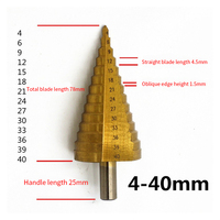 Handle Step Drill 4 12 20 32Mm Pagoda Drill Bit Steps Drill Open Reamer Steel Plate Iron Plate Aluminum Plate Drilling