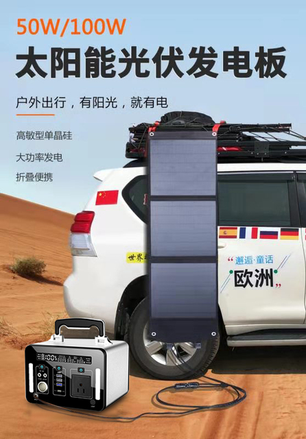 50/100/160W Foldable Portable High Power Solar Charger Photovoltaic PV Power Generation Panels Outdoor Camping Hiking Essential 5