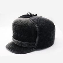 Новая мужская осенняя и зимняя бомбардировочная шапка авиаторская шапка на открытом воздухе теплая русская шапка с ушной шапкой