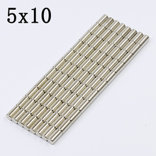 200/500Pcs 5x10 Neodymium Magnet…