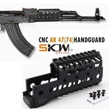 Free shipping SKWGEAR skwoptics AK47(74) rail tactics CNC HandGuard Aluminium alloy KEY MOD For Kalashnikov sight AK47/AK74