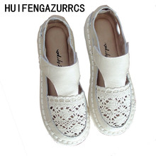 HUIFENGAZURRCS-Genuine leather handmade womens shoes, artistic mesh breathable soft sole sandals,simple Korean summer shoes