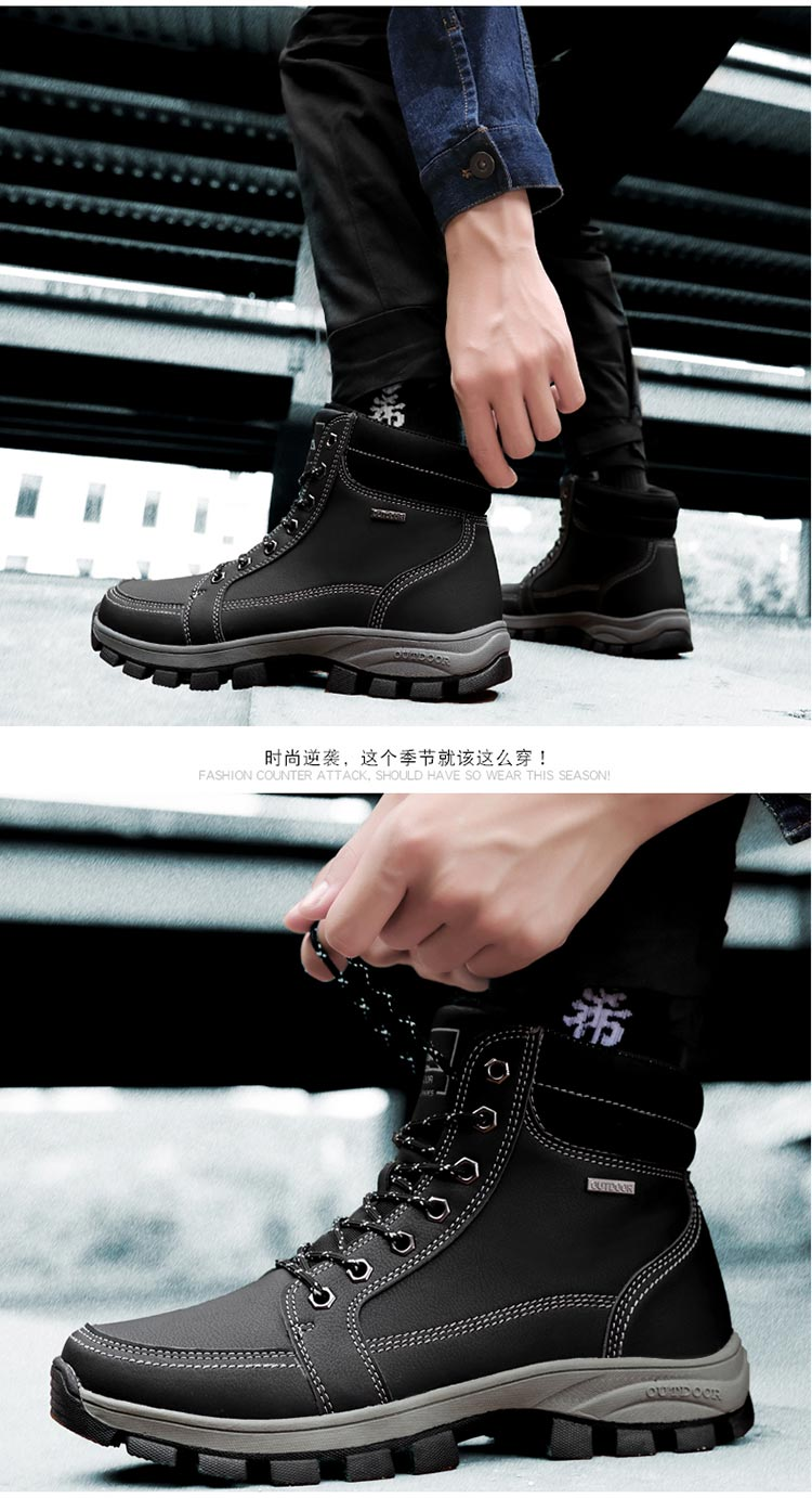 Inverno 2020 homens ankle boot antiderrapante quente