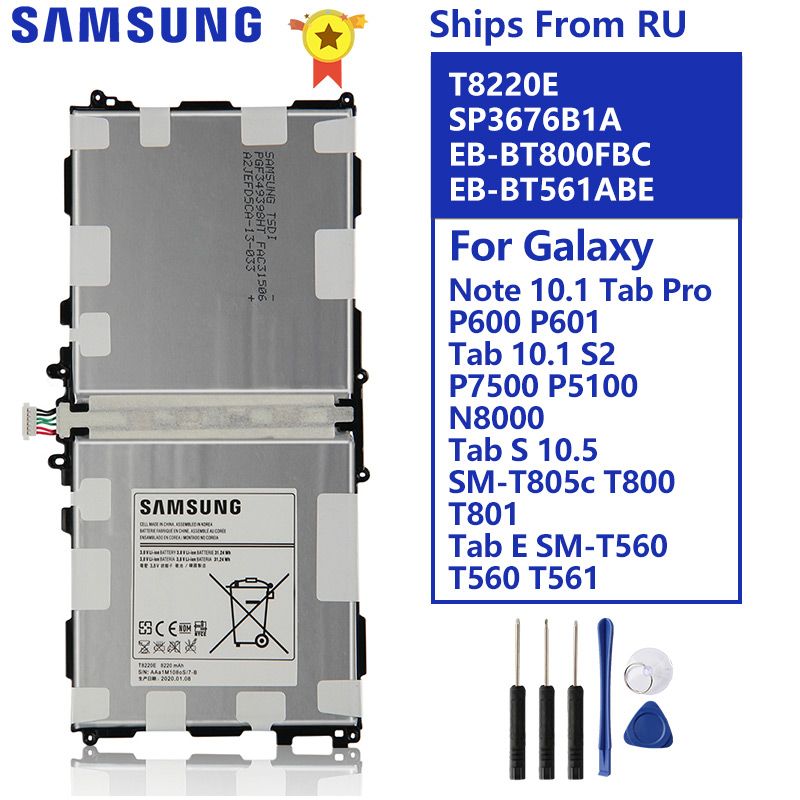 New Battery For Samsung Galaxy Note 10.1 2014 Edition SM-P600 P601 P605 SM-P607T