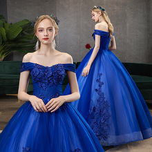 Quinceanera-Dresses Shoulder-Ball-Gown Embroidery Classic Party Prom-Off Vintage Lace