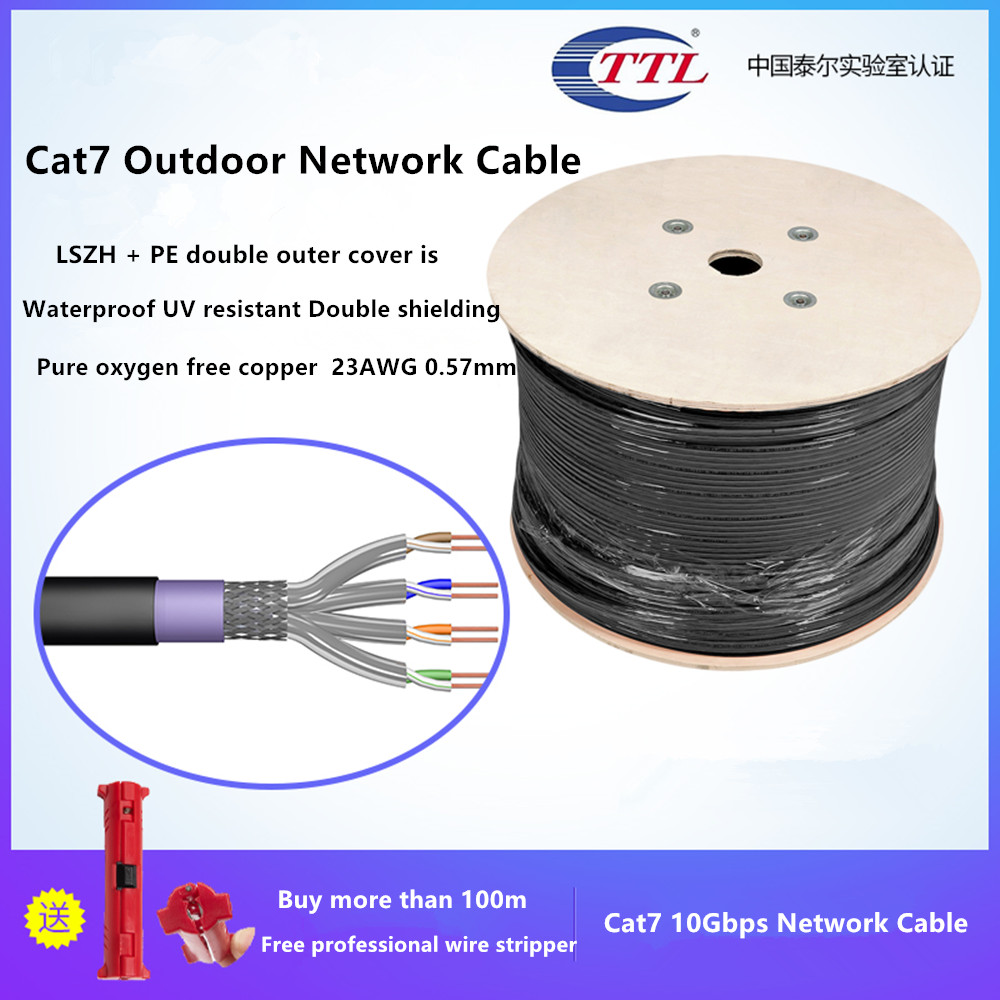 5M 10M 20M 30M Cat7 Network Cable 10G SFTP Double Shield Indoor Outdoor Waterproof UV Resistant Ethernet Cable Lan Cable Black