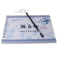 Chinese Calligraphy Copybook Yan Zhenqing Regular Script Water Writing Brush Repeat Cloth Set Student Practice