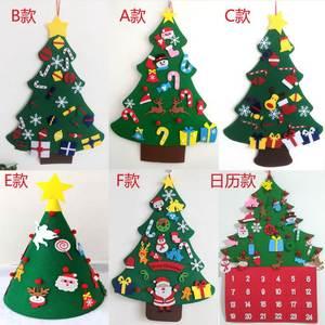 Craft-Toys Children Diy Felt Christmas-Pendant DHL 100set