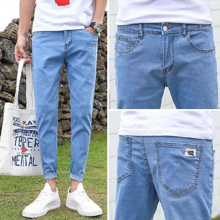Summer Ultra-Thin Jeans Men Capri Harem Pants Loose Elasticity Straight Slim Skinny 9 Points Popular Brand Thin
