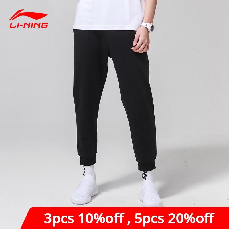 Li-Ning Men BAD FIVE Basketball Series Sweat Pants 100% Cotton Regular Fit LiNing Li Ning Sports Pants AKLN125 MKY374