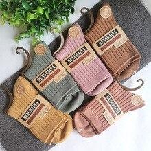 20 Pairs Per Set Factory Direct Sales Autumn Women's Cotton Stock Warm Solid Color Vertical Pattern Leisure Girl Socks Wholesale