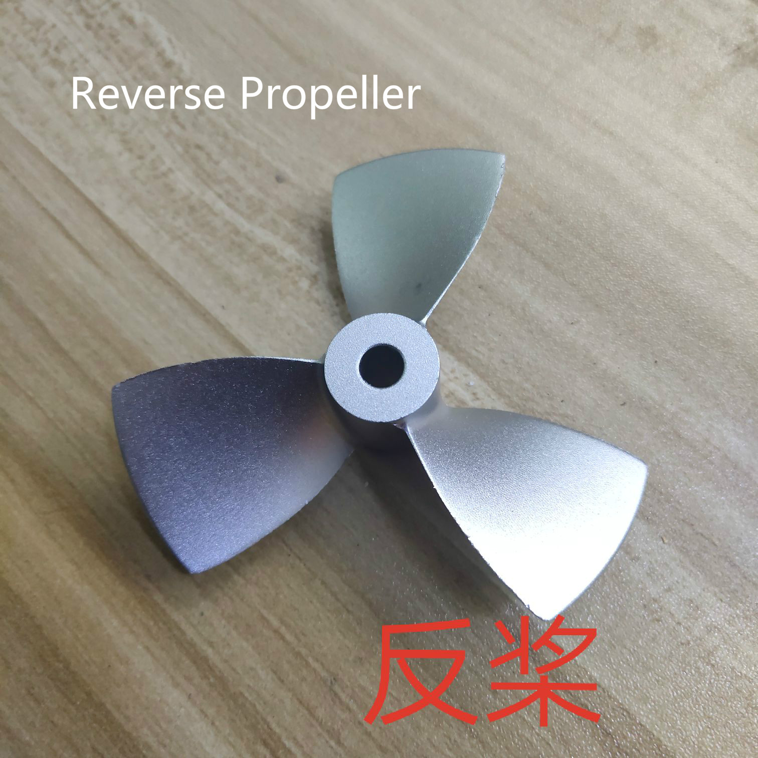 Positive Propeller and Reverse Propeller