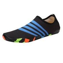 SAGACE/новые высококачественные кроссовки; спортивная обувь для воды; быстросохнущая пляжная обувь; носки для йоги; слипоны для мужчин и женщин в полоску