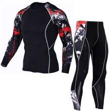 Комплект зимнего термобелья спортивная одежда для бега тренировочный