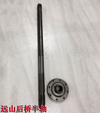Резиновые колеса yuanshan 765 775 8 9 крюк для экскаватора аксессуары